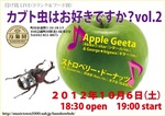 LIVE20121006.jpg