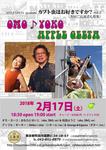 ag_omoyoko20180217.jpg
