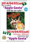 applegeeta_live20140405.jpg