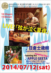 higurashi_ag20140712-1.jpg