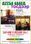 hikoroku20141128 (2).jpg