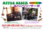 hikoroku20150522.jpg