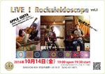rockaleidoscope3_20161014.jpg